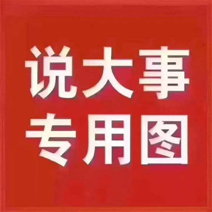 管理会计师(初级)7月28日考试准考证下载须知