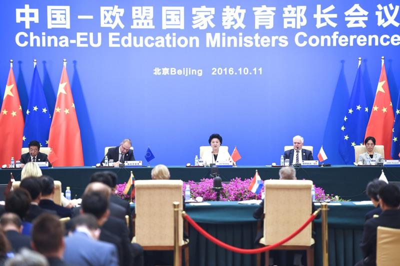 我国已与19个欧盟成员国签署高等教育学历学位互认协议