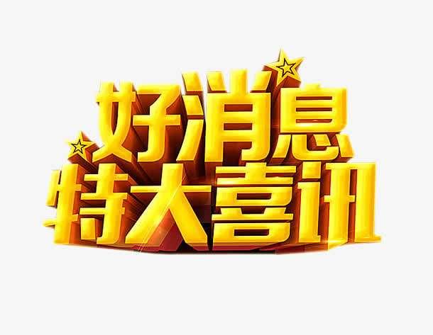 京城网校获得AIA、ICPA、ICMA、管理会计授权