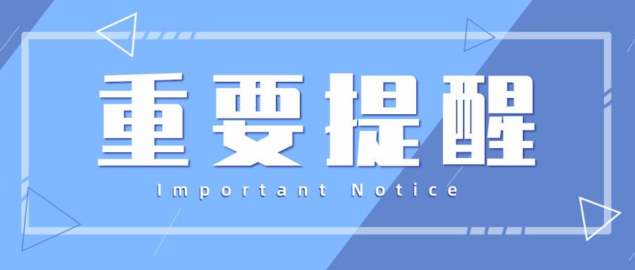北京和重庆两地管理会计师(初级)考试准考证下载提醒