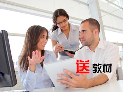 国际财务管理师(初级)