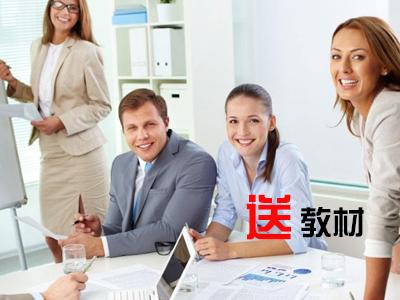 国际财务管理师(高级)