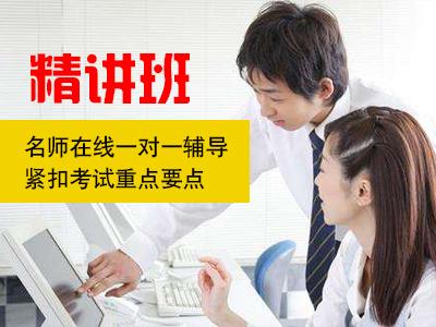 健康管理师(三级)- 精讲班