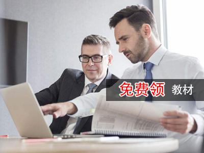 管理会计师(初级)-北京国家会计学院