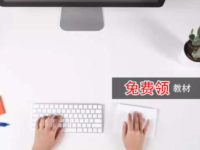 管理会计师(高级)-北京国家会计学院